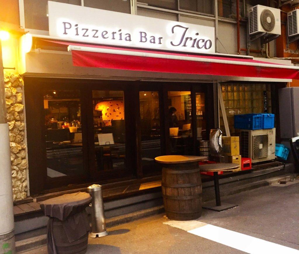 「Pizzeria Bar Trico」の外観。暖かくなると外にもテーブルができます。