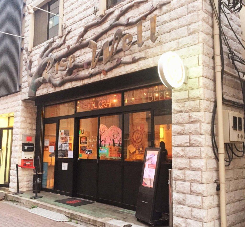 「デビルクラフト浜松町店」の外観