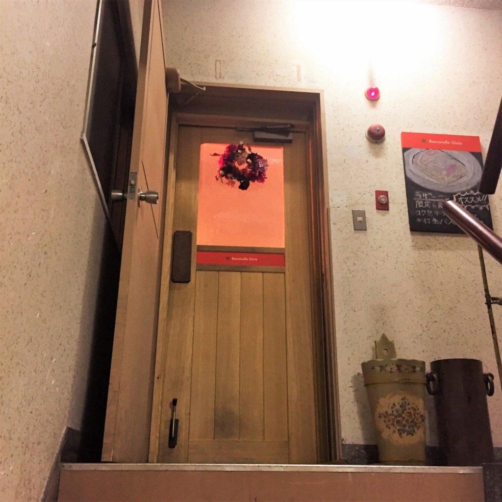「バンカレッラジョイア」2Fの入り口