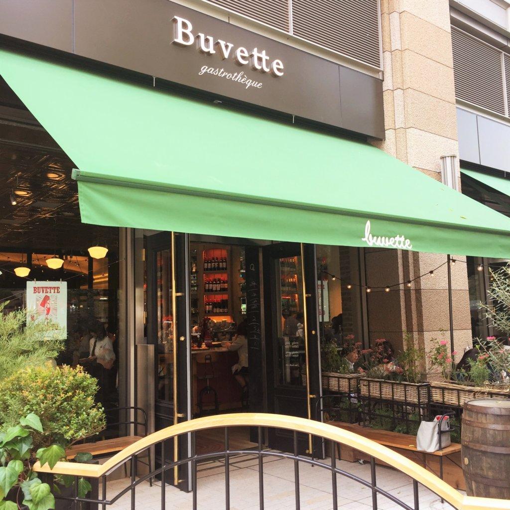 東京ミッドタウン日比谷1F「Buvette(ブヴェット)」の外観。入り口は建物の中で。