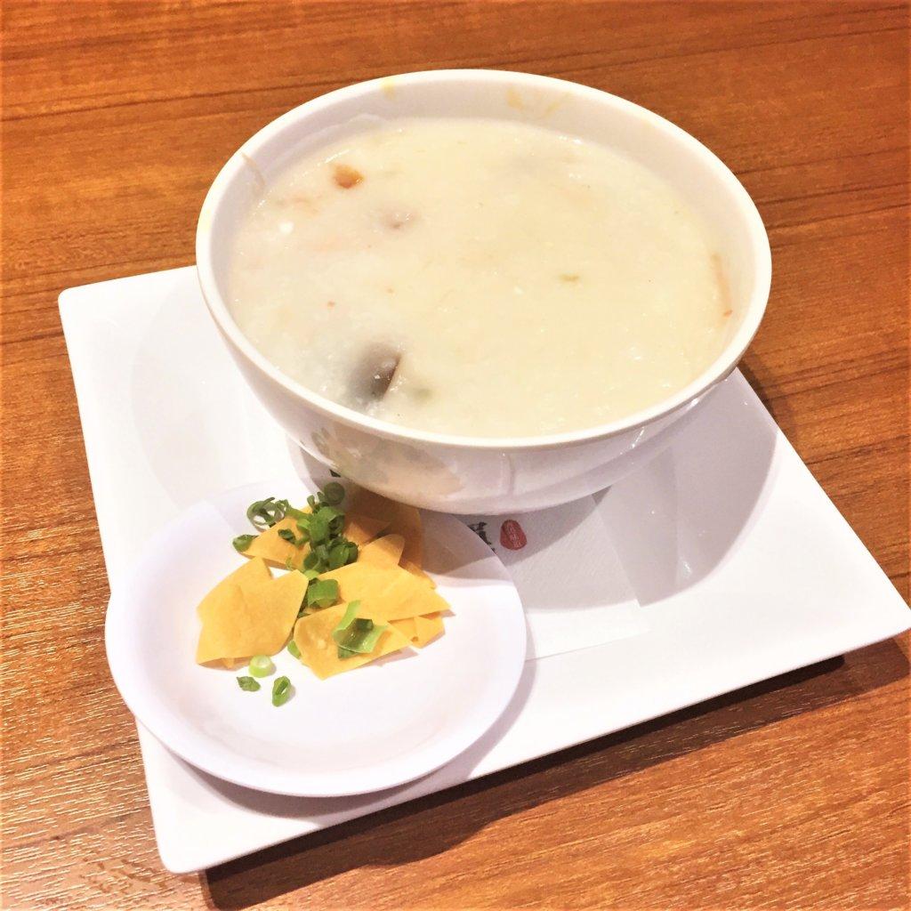「ティム・ホー・ワ「ン(添好運 / Tim Ho Wan)」の「塩豚のお粥 ピータンと塩卵入り(480円)」
