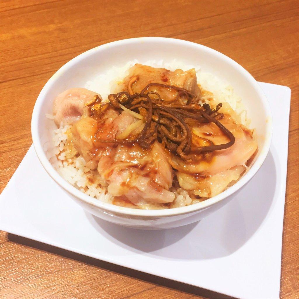 「ティム・ホー・ワ「ン(添好運 / Tim Ho Wan)」の「鶏肉と生姜の蒸しご飯(580円)」