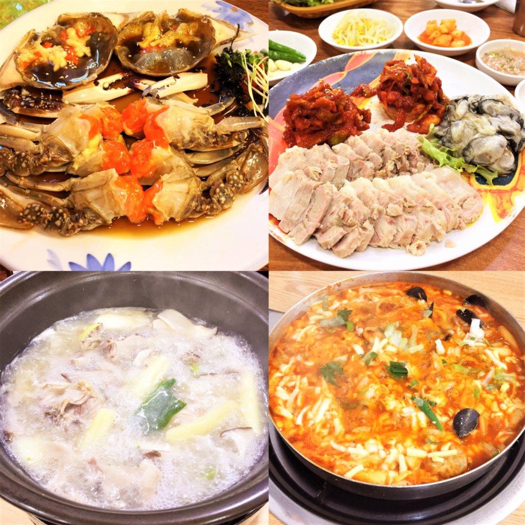 海外のおすすめグルメ情報についても書いていきたいと思います♪韓国料理大好きです!