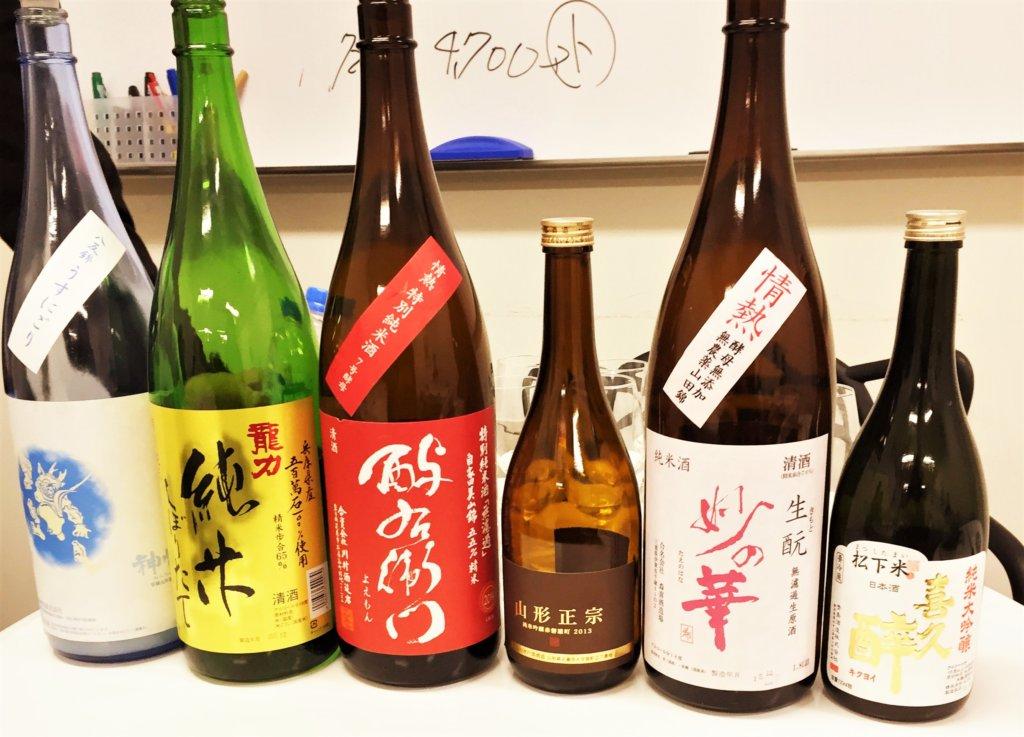 田崎真也ワインサロンの日本酒クラスにて、君嶋先生厳選の色々な日本酒を飲みました。