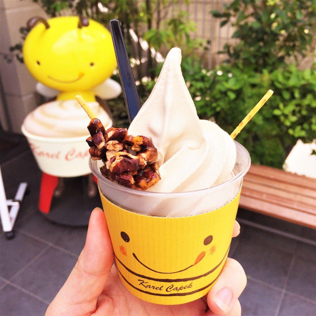 吉祥寺の紅茶専門店「カレルチャペック」の「ルフナ紅茶ソフトクリーム450円」