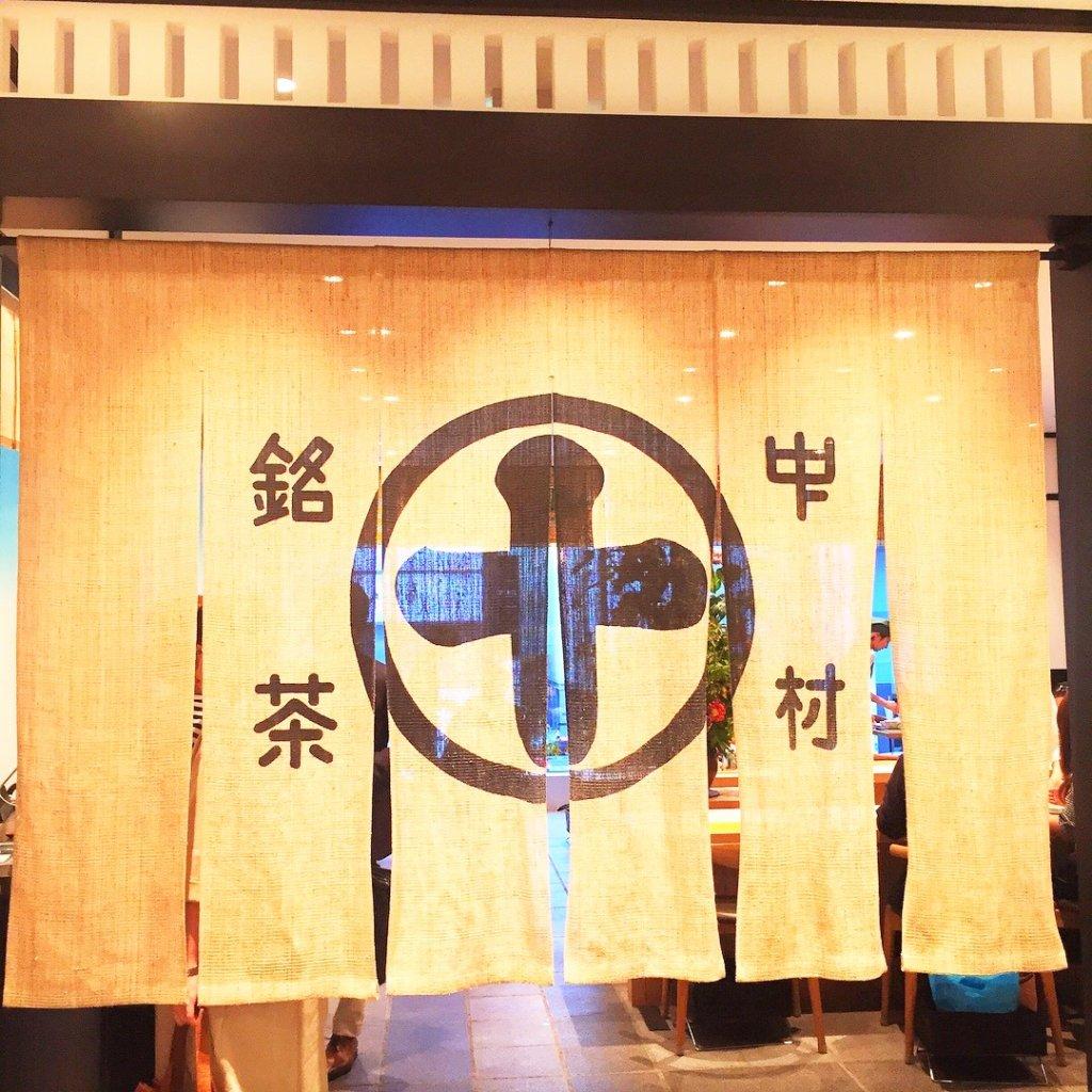 GINZA SIX 4F「中村藤吉本店 銀座店」の入り口