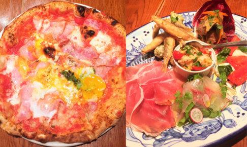東銀座イタリアン「ヴォメロ」のディナー