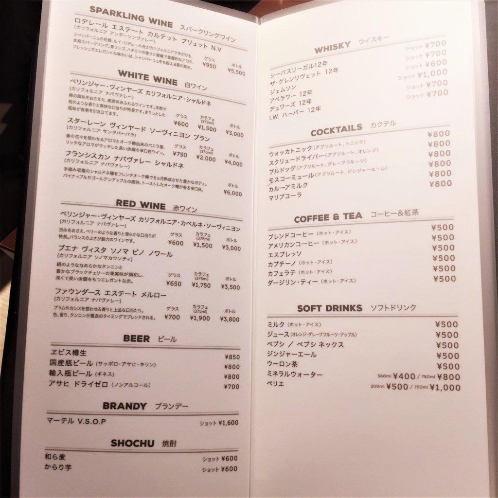コートヤード・マリオット銀座東武ホテル「フィオーレ」のNYグリル&ブッフェのディナータイムのドリンクメニュー
