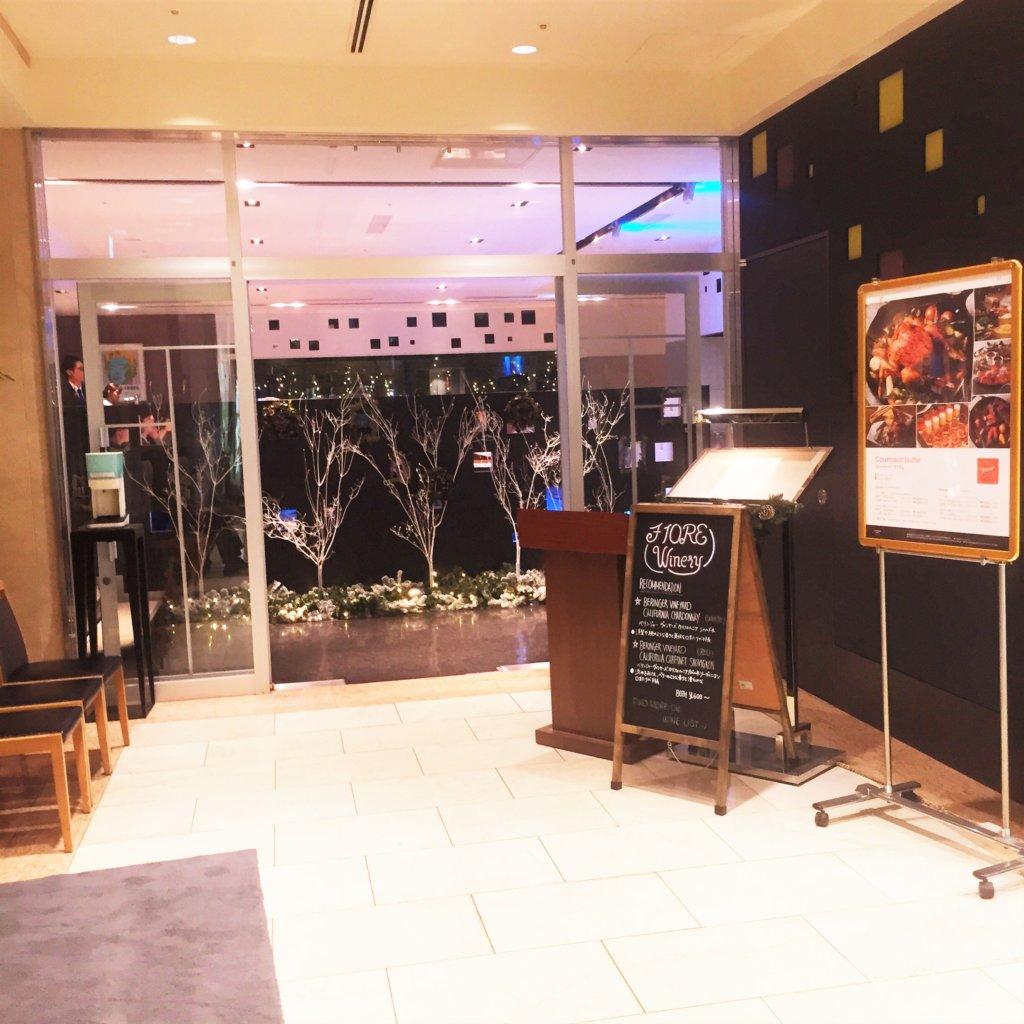 コートヤード・マリオット銀座東武ホテル「フィオーレ」の外観