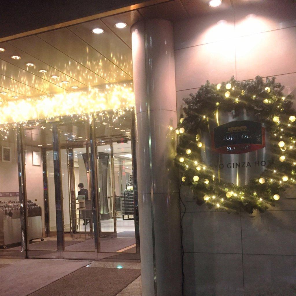 コートヤード・マリオット銀座東武ホテルのエントランス
