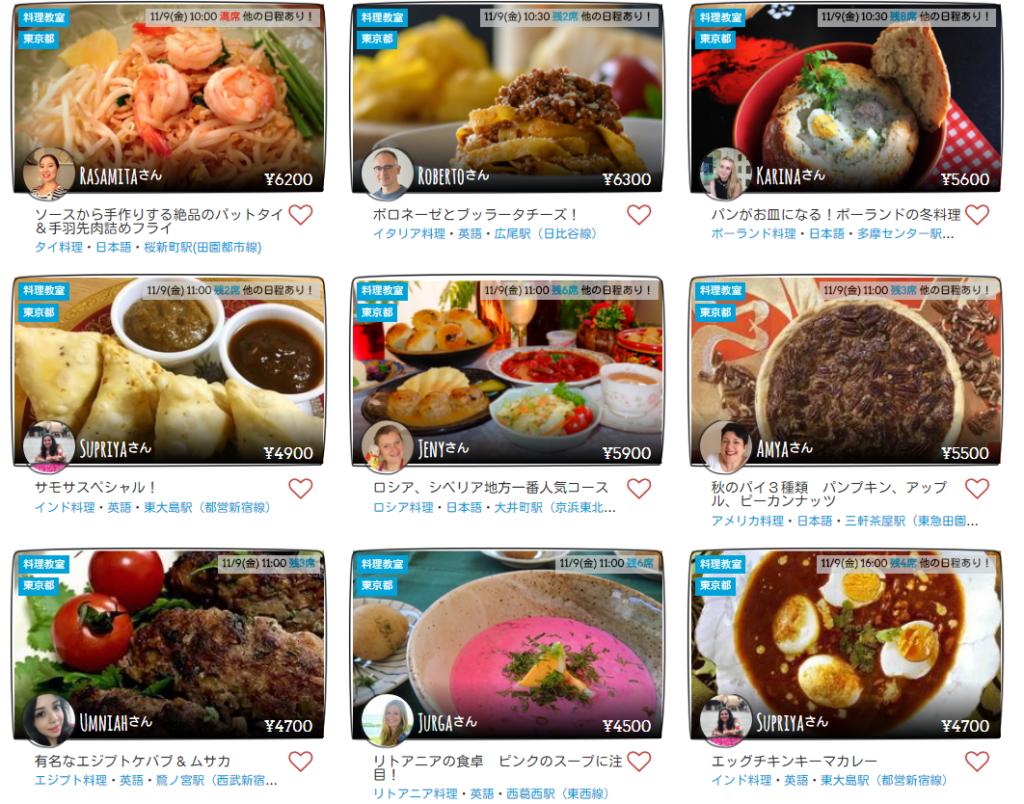 Tadakuの料理教室で作れるバラエティー豊かな各国の家庭料理(Tadaku公式サイトhttps://www.tadaku.comより)