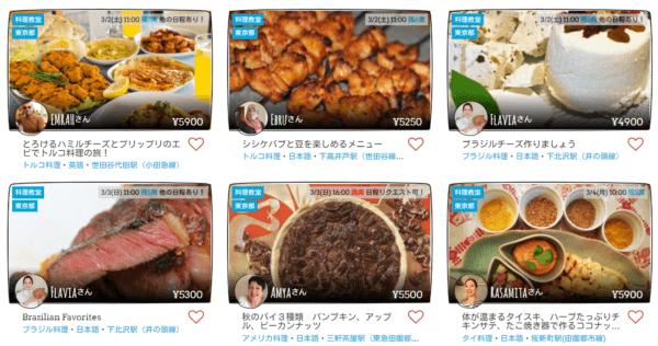 Tadaku(タダク)の料理教室は様々な国出身の先生たちが教えてくれます☆Tadaku公式サイトより引用