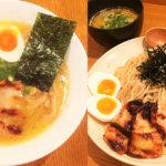 浜松町「鶏ポタラーメンTHANK(サンク)」の「スペシャルラーメンとろり1,000円」と「スペシャルつけめん1,080円」