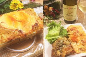 Tadaku(タダク)のPierre先生のフランス料理教室で作ったメニュー♪